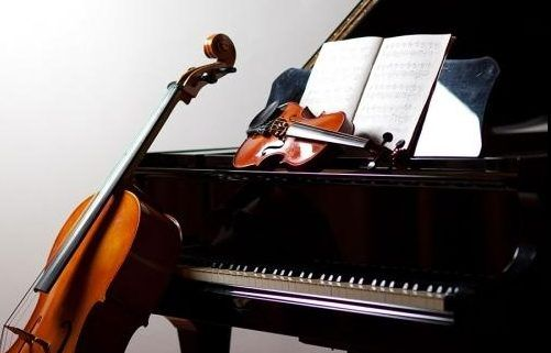 Chamber Music Concert in Taliaferro Hall